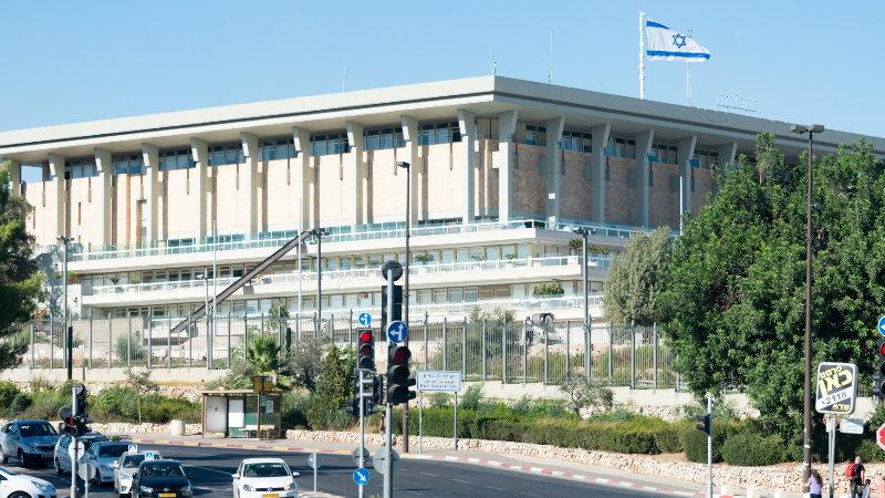 Izrael legalizacja marihuany